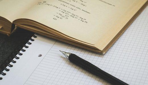プロフィール記事を書くときに気をつけたい7つのポイント