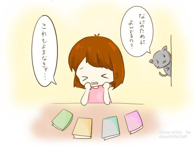 読む本が多すぎる
